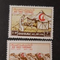Sellos: DUBAI, ARABIA DEL SUDESTE, YVERT 19-20**. Lote 194227275