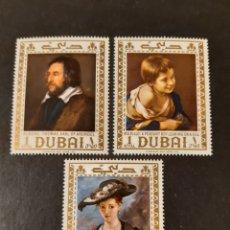 Sellos: DUBAI, ARABIA DEL SUDESTE, YVERT 92-92B** ARTE. Lote 194227395
