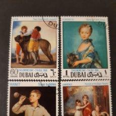 Sellos: DUBAI, ARABIA DEL SUDESTE, YVERT 100 ARTE. Lote 194227487