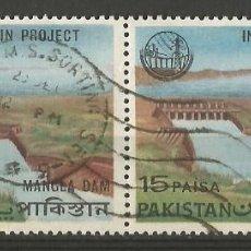 Sellos: PAKISTAN - PROYECTO DE LA CUENCA INDUS - DIQUE DE CONTENCIÓN MANGLA - 2 SELLOS JUNTOS USADOS. Lote 194318607