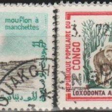 Sellos: LOTE V- SELLOS FAUNA. Lote 194334834