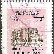 Sellos: JORDANIA - 3 TIRA DE 3, 4, 5 SELLOS DE 1995 + 96 - USADOS. Lote 194341405