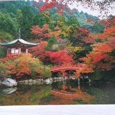 Sellos: NACIONES UNIDAS. CARNET JAPON. CONTIENE 24 SELLOS DE MONUMENTOS PATRIMONIO DE LA HUMANIDAD.. Lote 194569018
