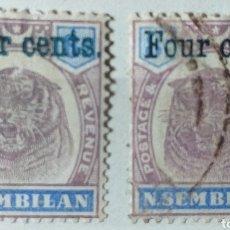 Sellos: SELLOS DE NEGRI SEMBILAN (MALASIA) INCLUYE EL 4C CON SOBRECARGA NEGRA Y VERDE. Lote 194956933