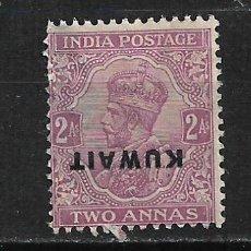 Sellos: KUWAIT 1929 SCOTT # 21 A60 2A DK VIOLET SOBRECARGA INVERTIDA (*) - 2/16. Lote 194958145