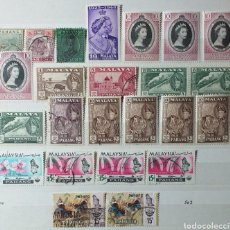 Sellos: COLECCIÓN DE SELLOS DE PAHANG. Lote 194962440