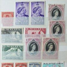 Sellos: SELLOS DE TRENGGANU, CASI TODO NUEVO. Lote 194969300