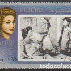 Sellos: FUYAIRA 1972 SELLO * MICHEL 1138 ACTORES DEL CINE MUNDIAL MARTINE CAROL 75DH FUJEIRA FUJAIRAH STAMPS. Lote 195549021
