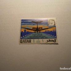 Sellos: QATAR - CATAR 1 DIRHAM 1970 ADHESION A LA U.P.U. NUEVO. Lote 197022957
