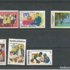 Selos: 6 SELLOS SIN MATASELLAR DE MALDIVAS PUEDEN TENER RESTOS DE FIJASELLOS. Lote 197401518