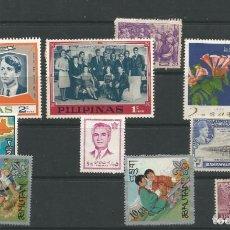 Selos: 13 SELLOS SIN MATASELLAR DE ASIA VARIOS PAISES. Lote 197404603