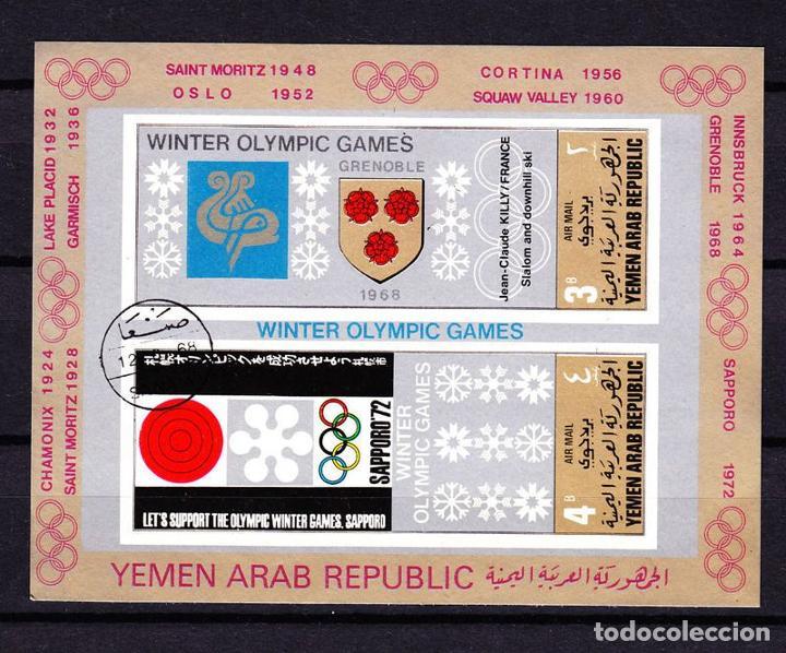 YEMEN 1968 SPORT, OLYMPICS, IMPERF.SHEET, USED AI.003 (Sellos - Extranjero - Asia - Otros paises)