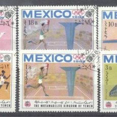 Sellos: YEMEN 1968 SPORT, OLYMPICS, USED AM.032. Lote 198280742