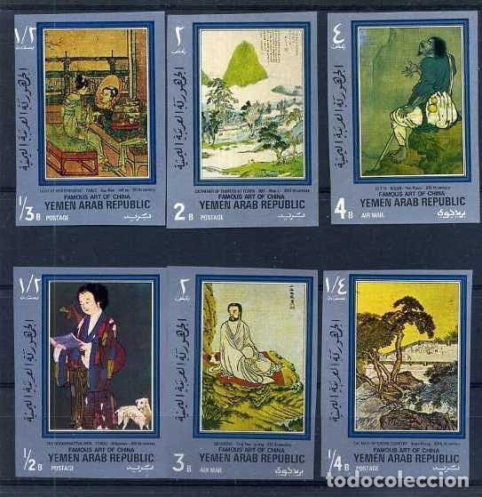 YEMEN 1971 PAINTINGS, ART OF CHINA, IMPERF. SET, MNH S.195 (Sellos - Extranjero - Asia - Otros paises)
