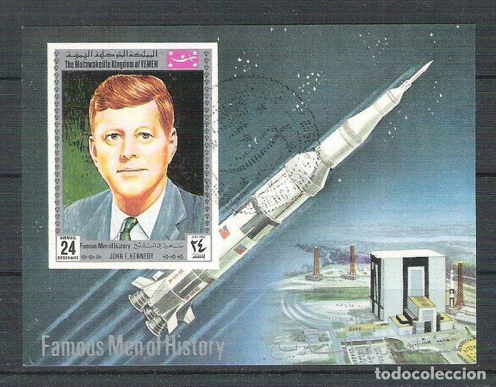 YEMEN 1969 SPACE, KENNEDY, IMPERF. SHEET, USED L.113 (Sellos - Extranjero - Asia - Otros paises)