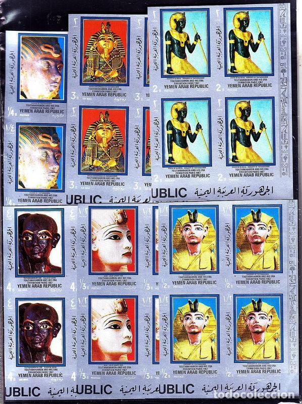 YEMEN 1970 4 X EXPO PARIS TUTANCHAMON IMPERF. SETS MI.1046-51 MNH DA.245 (Sellos - Extranjero - Asia - Otros paises)