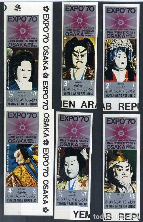 YEMEN 1970 EXPO'70 OSAKA, IMPERF., MNH AM.037 (Sellos - Extranjero - Asia - Otros paises)