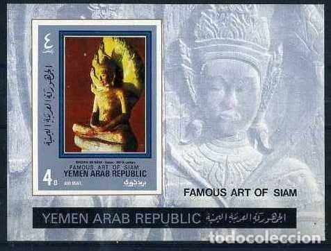 Sellos: Yemen 1970 Sculpture, Art of Siam, imperf. sheet, MNH S.029 - Foto 1 - 198280772