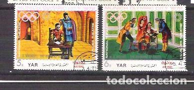 YEMEN 1971 OLYMPIC, THEATRE, USED E.022 (Sellos - Extranjero - Asia - Otros paises)