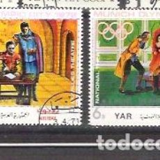 Sellos: YEMEN 1971 OLYMPIC, THEATRE, USED E.022. Lote 198280782