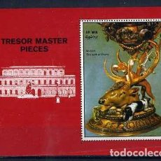 Sellos: YEMEN 1972 ART TREASURES, BATH OF DIANA, PERF. SHEET, MNH S.197. Lote 198280797