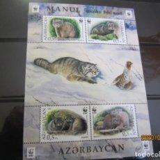 Sellos: AZERBAYAN 2016 HOJA BLOQUE WWF NUEVO. Lote 198306955