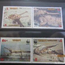 Sellos: BANGLADESH 4 V. WWF NUEVO. Lote 198308478
