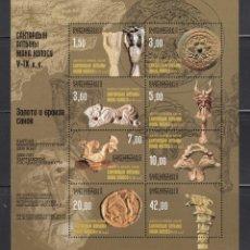 Sellos: KYRGYZSTAN 2003 - ARQUEOLOGIA - YVERT Nº 229/236 ** NO DENTADA. Lote 198354990