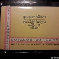 Sellos: LAOS. YVERT HB 1/26. SERIE COMPLETA NUEVA CON LIGERA SEÑAL DE CHARNELA. 26 HOJITAS.1952. VER FOTOS.. Lote 200173932
