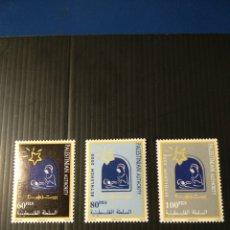 Sellos: SELLOS DE PALESTINA. Lote 200622647