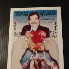 Sellos: SELLOS DE IRAQ. Lote 200638986