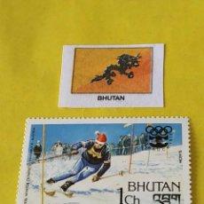 Sellos: BHUTAN - 1 SELLO CIRCULADO. Lote 201964233