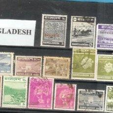 Sellos: LOTE DE SELLOS DE BANGLADESH. Lote 202562161
