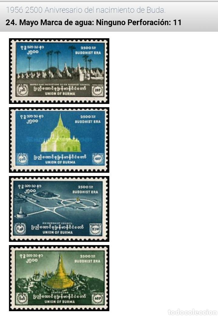 SELLOS BIRMANIA 1956 NACIMIENTO DE BUDA (Sellos - Extranjero - Asia - Otros paises)