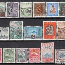 Sellos: CEYLON, SRI LANKA, 1958-59 YVERT Nº 315 / 328 /*/. Lote 203401520