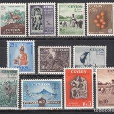 Sellos: CEYLON, SRI LANKA, 1954 YVERT Nº 292 / 302 /*/. Lote 203401591