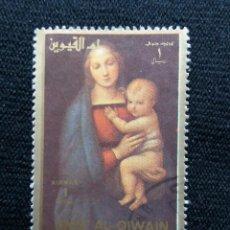 Sellos: UMM AL QIWAIN, 1 RIYAL, ARTE Y RELIGIOEN, AÑO 1972. NUEVO. Lote 203620088