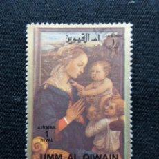 Sellos: UMM AL QIWAIN, 1 RIYAL, ARTE Y RELIGIOEN, AÑO 1972. NUEVO. Lote 203620205