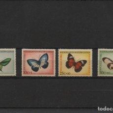 Francobolli: SERIE COMPLETA DE NUEVA GUINEA. MARIPOSAS. Lote 203800737