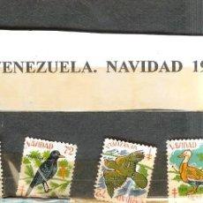 Sellos: LOTE DE SELLOS DE VENEZUELA. NAVIDAD 1972. Lote 203990693