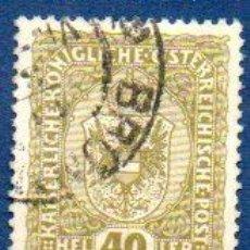 Sellos: AUSTRIA IMPERIO, AÑO 1916, EN USADO. Lote 204521923
