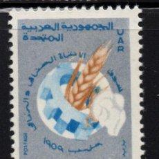 Sellos: SIRIA 130** - AÑO 1959 - FERIA AGRICOLA E INDUSTRIAL DE ALEPO. Lote 205288492