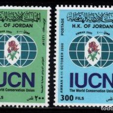 Sellos: JORDANIA 1571H/71J** - AÑO 2000 - CONFERENCIA MUNDIAL DE LA UNION INTERNACIONAL DE LA NATURALEZA. Lote 205289461