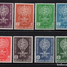 Sellos: MALDIVAS 87/94** - AÑO 1962 - ERRADICACION DEL PALUDISMO. Lote 205290241