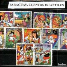Sellos: LOTE DE SELLOS DE PARAGUAY. CUENTOS INFANTILES. Lote 205335147