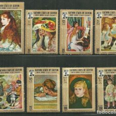 Sellos: KATHIRI STATE OF SEIYUN 1967 PAINTINGS AUGUSTE RENOIR MI.126-133 MNH S.719. Lote 205386023