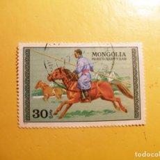 Sellos: MONGOLIA - DOMA DE CABALLOS.. Lote 205535132