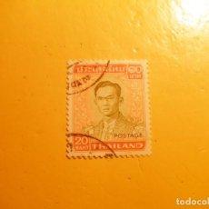 Sellos: TAILANDIA - PERSONAJES.. Lote 205541552