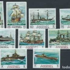 Sellos: FUJEIRA 1968 SHIPS MI.234-242 MNH M.031. Lote 205591557