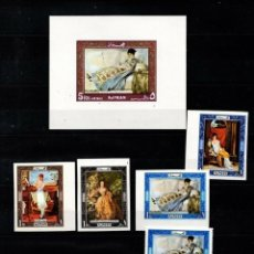 Sellos: AJMAN 1969 FRENCH WOMAN PAINTINGS PERF+IMPERF SETS+IMPERF SHEET MI.430-433AB+B118 MNH M.041. Lote 205593658